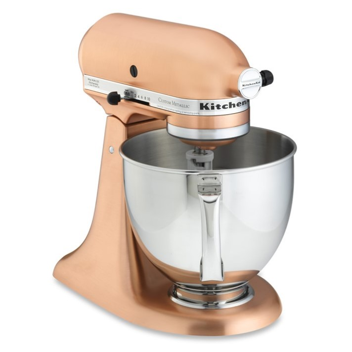 products copper 5 qt mixer 150×150